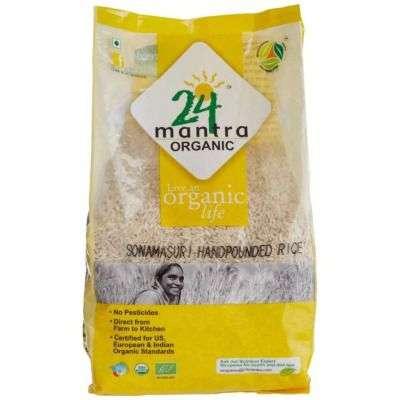 24 Mantra Organic Sona Masuri Raw Rice Hand Pounded