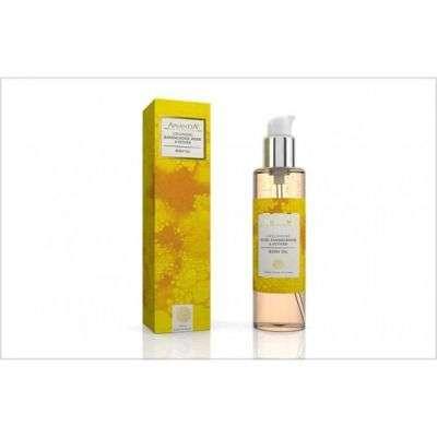 Buy Anandaspa Grounding Body Oil - sandalwood, Rose, Vetiver