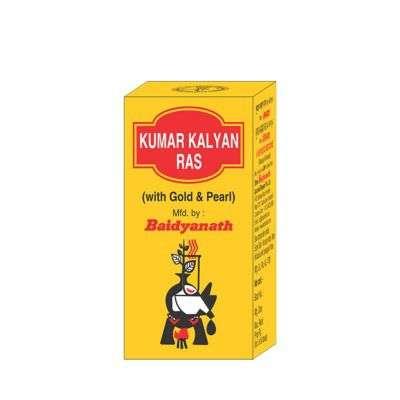 Baidyanath Kumar Kalyan Ras