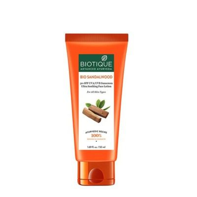Buy Biotique Bio Sandalwood Lotion