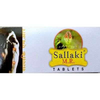 Gufic Biosciences Sallaki M.R Tablets