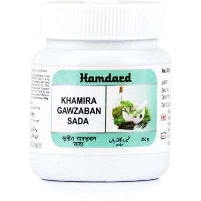 Hamdard Khamira Gawzaban Sada