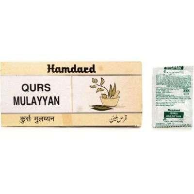 Hamdard Qurs Mulayyan