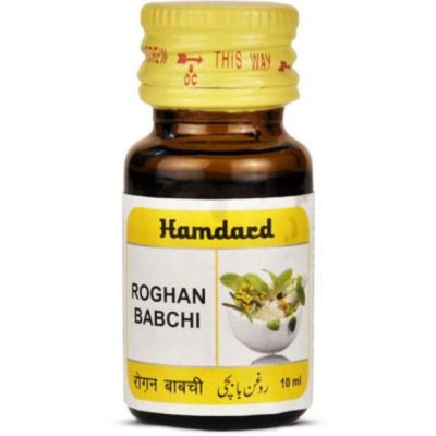 Hamdard Roghan Babchi