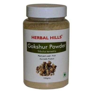 Buy Herbal Hills Gokshur Powder