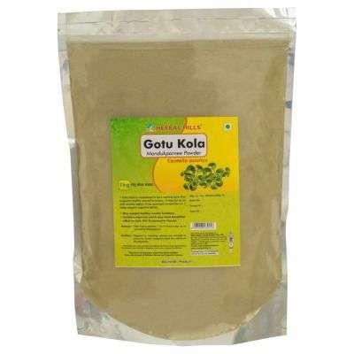 Buy Herbal Hills Gotu Kola Powder