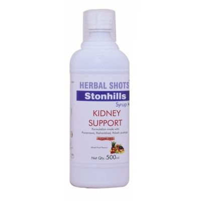Buy Herbal Hills Kidney Support Syrup Pack of 2