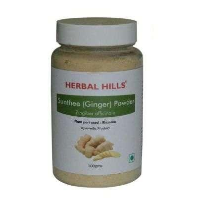 Herbal Hills Sunthee(Ginger) Powder