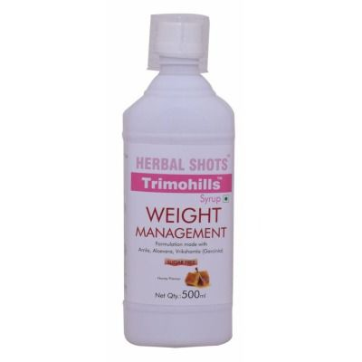 Buy Herbal Hills Weight Management Syrup Pack of 2