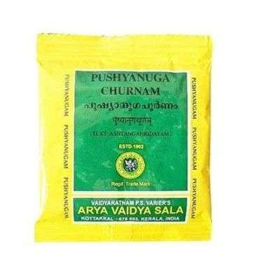 Buy Kottakkal Ayurveda Pushyanuga Churna