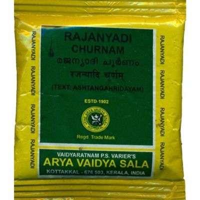Buy Kottakkal Ayurveda Rajanyadi Churnam