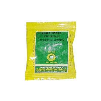Buy Kottakkal Ayurveda Saraswatha Churnam
