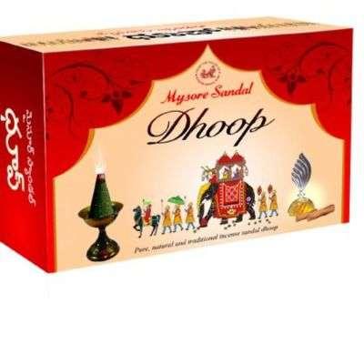 Mysore Sandal Dhoop