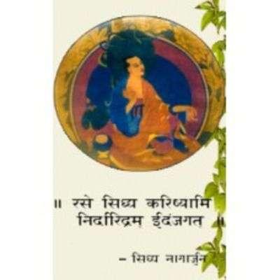 Buy Nagarjuna Sarasvat Ghritam
