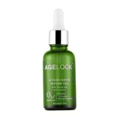 Buy O3+ Agelock Acnesis Serum