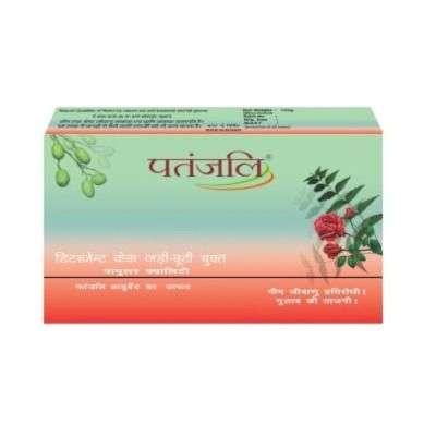Buy Patanjali Detergent Cake Popular