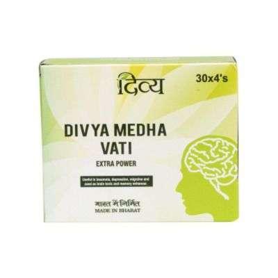Patanjali Divya Medha Vati - Extra Power