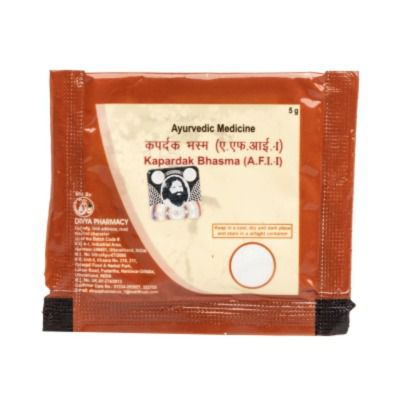 Buy Patanjali Kapardak Bhasma