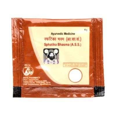Buy Patanjali Sphatika Bhasma