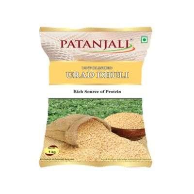 Buy Patanjali Unpolished Urad Dhuli Dal