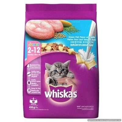 Buy Pedigree Whiskas Junior Ocean Fish Cats Food
