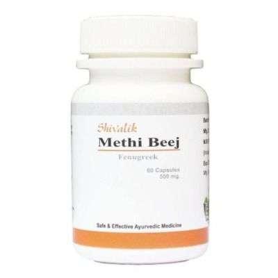 Buy Shivalik Herbals Methi Beej Fenugreek Capsules