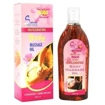 Buy Soft Touch Invigorating Body Massage Oil
