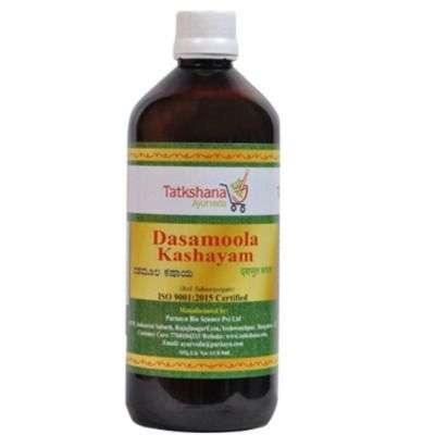 Buy Tatkshana Dasamoola Kashayam