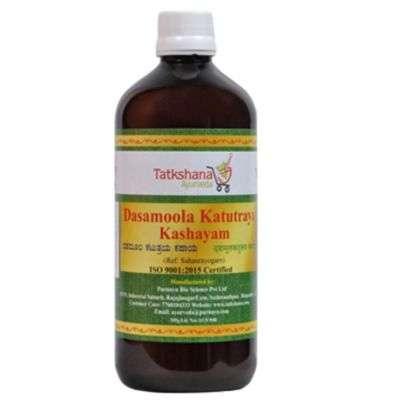 Buy Tatkshana Dasamoola Katutraya Kashayam