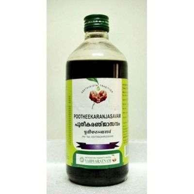 Buy Vaidyaratnam Oushadhasala Pootheekaranjasavam