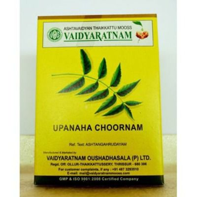 Vaidyaratnam Oushadhasala Upanaha Choornam