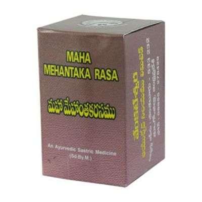 Buy Venkateswara Ayurveda Mahamehantaka Rasa