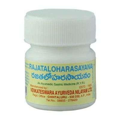 Buy Venkateswara Ayurveda Rajata Loha Rasayana