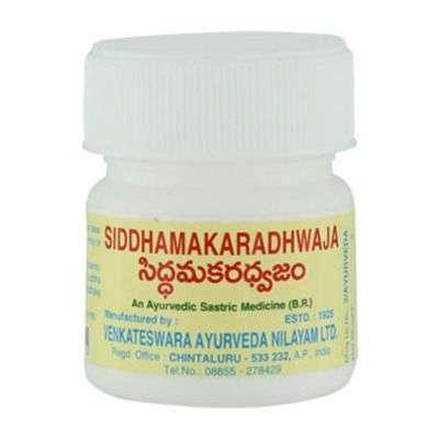 Buy Venkateswara Ayurveda Siddhamakaradhwaja(Powder)