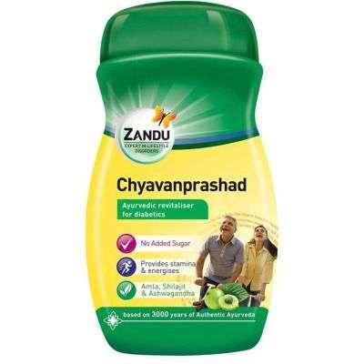 Buy Zandu Chyavanprash